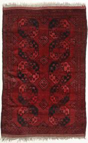 Afghan Khal Mohammadi Teppich 149X225 Echter Orientalischer Handgeknüpfter Dunkelrot (Wolle, Afghanistan)