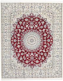 Nain 9La Teppich  204X255 Echter Orientalischer Handgeknüpfter Hellgrau/Weiß/Creme (Wolle/Seide, Persien/Iran)