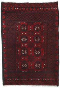 Afghan Teppich 80X113 Echter Orientalischer Handgeknüpfter Dunkelrot/Schwartz (Wolle, Afghanistan)