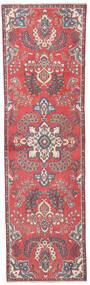 Hamadan Patina Teppich  75X258 Echter Orientalischer Handgeknüpfter Läufer Helllila/Braun (Wolle, Persien/Iran)