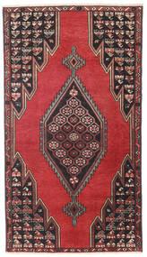 Saveh Patina Teppich 98X176 Echter Orientalischer Handgeknüpfter Schwartz/Dunkelrot (Wolle, Persien/Iran)