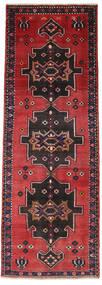 Hamadan Patina Teppich 95X282 Echter Orientalischer Handgeknüpfter Läufer Dunkelblau/Dunkelrot (Wolle, Persien/Iran)