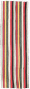 Kelim Fars Teppich 85X278 Echter Orientalischer Handgewebter Läufer Beige/Dunkelgrün (Wolle, Persien/Iran)