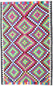 Kelim Fars Teppich 200X315 Echter Orientalischer Handgewebter Beige/Rosa (Wolle, Persien/Iran)