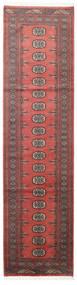 Pakistan Buchara 2Ply Teppich  79X305 Echter Orientalischer Handgeknüpfter Läufer Dunkelrot/Dunkelbraun (Wolle, Pakistan)