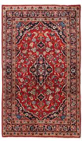 Keshan Teppich  95X157 Echter Orientalischer Handgeknüpfter Dunkelrot/Dunkelbraun (Wolle, Persien/Iran)