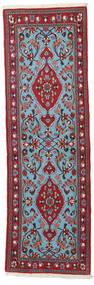 Ghom Kork/Seide Teppich 64X204 Echter Orientalischer Handgeknüpfter Läufer Dunkelrot/Dunkelbraun (Wolle/Seide, Persien/Iran)