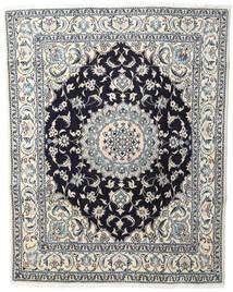 Nain Teppich  200X250 Echter Orientalischer Handgeknüpfter Beige/Dunkelgrau (Wolle, Persien/Iran)