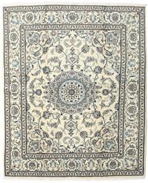 Nain Teppich  200X245 Echter Orientalischer Handgeknüpfter Beige/Dunkelgrau/Hellgrau (Wolle, Persien/Iran)