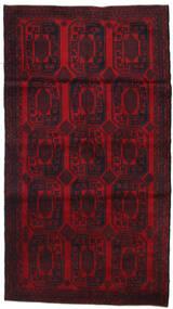 Belutsch Teppich  100X200 Echter Orientalischer Handgeknüpfter Dunkelrot (Wolle, Afghanistan)