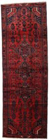 Hamadan Teppich  105X313 Echter Orientalischer Handgeknüpfter Läufer Dunkelrot (Wolle, Persien/Iran)