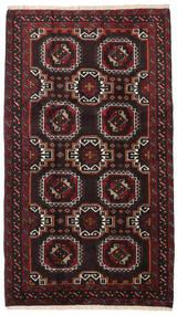 Belutsch Teppich  99X172 Echter Orientalischer Handgeknüpfter Schwartz/Dunkelrot (Wolle, Persien/Iran)