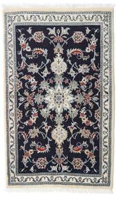 Nain Teppich  90X147 Echter Orientalischer Handgeknüpfter Dunkellila/Weiß/Creme (Wolle, Persien/Iran)