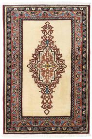 Ardebil Teppich  86X128 Echter Orientalischer Handgeknüpfter Beige/Dunkelbraun (Wolle, Persien/Iran)