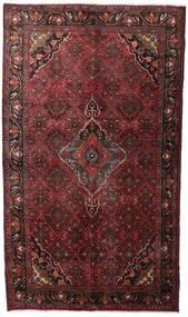 Hamadan Teppich  130X228 Echter Orientalischer Handgeknüpfter Dunkelrot (Wolle, Persien/Iran)