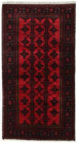 Belutsch Teppich  100X187 Echter Orientalischer Handgeknüpfter Dunkelrot (Wolle, Persien/Iran)