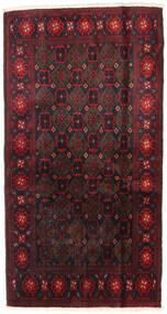 Belutsch Teppich  110X200 Echter Orientalischer Handgeknüpfter Dunkelrot (Wolle, Persien/Iran)