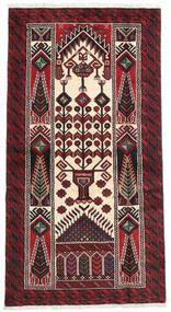Belutsch Teppich 95X175 Echter Orientalischer Handgeknüpfter Dunkelrot/Dunkelbraun (Wolle, Persien/Iran)