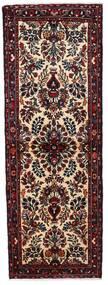 Mehraban Teppich  80X228 Echter Orientalischer Handgeknüpfter Läufer Dunkelbraun/Dunkelrot (Wolle, Persien/Iran)