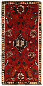 Ghashghai Teppich 85X170 Echter Orientalischer Handgeknüpfter Läufer Dunkelrot/Rost/Rot (Wolle, Persien/Iran)