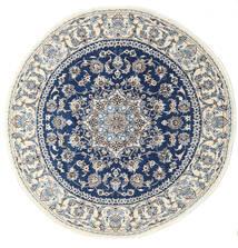 Nain Teppich Ø 200 Echter Orientalischer Handgeknüpfter Rund Hellgrau/Beige/Dunkelblau (Wolle, Persien/Iran)