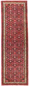Hamadan Teppich  66X210 Echter Orientalischer Handgeknüpfter Läufer Dunkelgrau/Rot (Wolle, Persien/Iran)