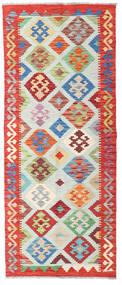 Kelim Afghan Old Style Teppich  79X194 Echter Orientalischer Handgewebter Läufer Beige/Rost/Rot (Wolle, Afghanistan)