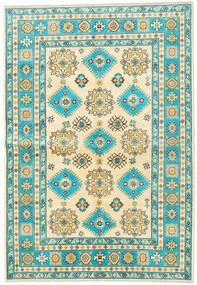 Kazak Teppich  172X248 Echter Orientalischer Handgeknüpfter Beige/Dunkel Beige (Wolle, Afghanistan)