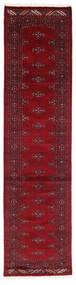 Pakistan Buchara 3Ply Teppich  77X310 Echter Orientalischer Handgeknüpfter Läufer Dunkelrot/Rot (Wolle, Pakistan)
