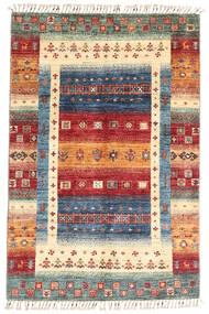 Modern Afghan Teppich  100X151 Echter Moderner Handgeknüpfter Beige/Dunkelgrau (Wolle, Afghanistan)