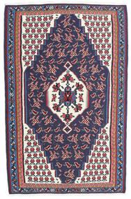 Kelim Senneh Teppich 110X170 Echter Orientalischer Handgewebter Dunkelgrau/Dunkellila (Wolle, Persien/Iran)