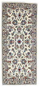 Keshan Teppich  70X160 Echter Orientalischer Handgeknüpfter Läufer (Wolle, Persien/Iran)