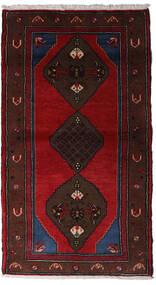 Hamadan Teppich 80X150 Echter Orientalischer Handgeknüpfter (Wolle, Persien/Iran)