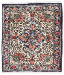 Bidjar Teppich 62X70 Echter Orientalischer Handgeknüpfter Beige/Schwartz (Wolle, Persien/Iran)