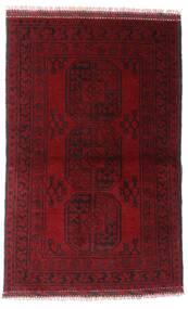 Afghan Teppich 90X142 Echter Orientalischer Handgeknüpfter Dunkelrot (Wolle, Afghanistan)
