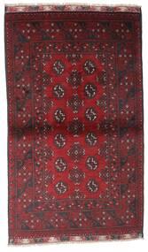 Afghan Teppich 87X147 Echter Orientalischer Handgeknüpfter Dunkelrot/Schwartz (Wolle, Afghanistan)