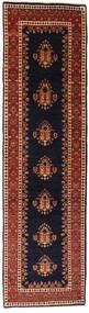 Gabbeh Kashkuli Teppich 83X300 Echter Moderner Handgeknüpfter Läufer Dunkelbraun/Dunkelrot (Wolle, Persien/Iran)