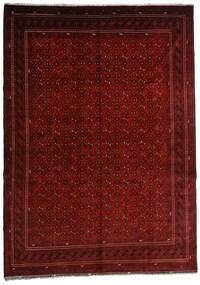 Kunduz Teppich  246X348 Echter Orientalischer Handgeknüpfter Dunkelrot/Dunkelbraun (Wolle, Afghanistan)