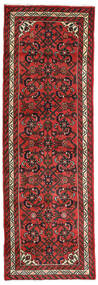 Hamadan Teppich  64X203 Echter Orientalischer Handgeknüpfter Läufer Dunkelbraun/Dunkelrot/Rost/Rot (Wolle, Persien/Iran)