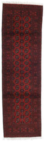 Afghan Teppich 87X284 Echter Orientalischer Handgeknüpfter Läufer Dunkelrot/Dunkelbraun (Wolle, Afghanistan)