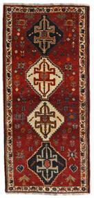 Ghashghai Teppich 87X189 Echter Orientalischer Handgeknüpfter Läufer Dunkelrot/Schwartz (Wolle, Persien/Iran)