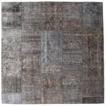 Patchwork - Persien/Iran Teppich 204X204 Echter Moderner Handgeknüpfter Quadratisch Dunkelgrau/Hellgrau/Braun (Wolle, Persien/Iran)