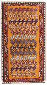 Kelim Vintage Teppich 142X256 Echter Orientalischer Handgewebter Dunkelrot/Orange (Wolle, Persien/Iran)