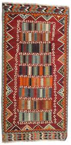 Kelim Vintage Teppich 126X255 Echter Orientalischer Handgewebter Dunkelrot/Dunkelbraun (Wolle, Persien/Iran)