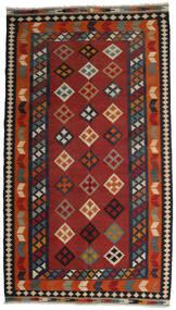 Kelim Vintage Teppich 128X233 Echter Orientalischer Handgewebter Dunkelrot/Schwartz (Wolle, Persien/Iran)