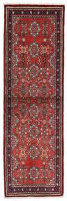 Asadabad Teppich  62X200 Echter Orientalischer Handgeknüpfter Läufer Dunkelrot/Dunkelbraun (Wolle, Persien/Iran)