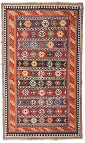 Kelim Vintage Teppich 162X270 Echter Orientalischer Handgewebter Dunkelrot/Dunkelbraun (Wolle, Persien/Iran)