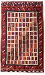 Kelim Vintage Teppich 174X281 Echter Orientalischer Handgewebter Dunkelrot/Dunkelbraun (Wolle, Persien/Iran)