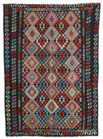 Kelim Afghan Old Style Teppich  179X244 Echter Orientalischer Handgewebter Schwartz/Hellgrau (Wolle, Afghanistan)