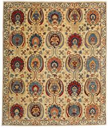 Kazak Teppich 245X291 Echter Orientalischer Handgeknüpfter Dunkelbraun/Gelb (Wolle, Afghanistan)